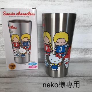 neko様専用(ゲームキャラクター)