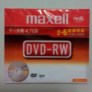 マクセル(maxell)のDVD-RWメディア4.7GB(PC周辺機器)