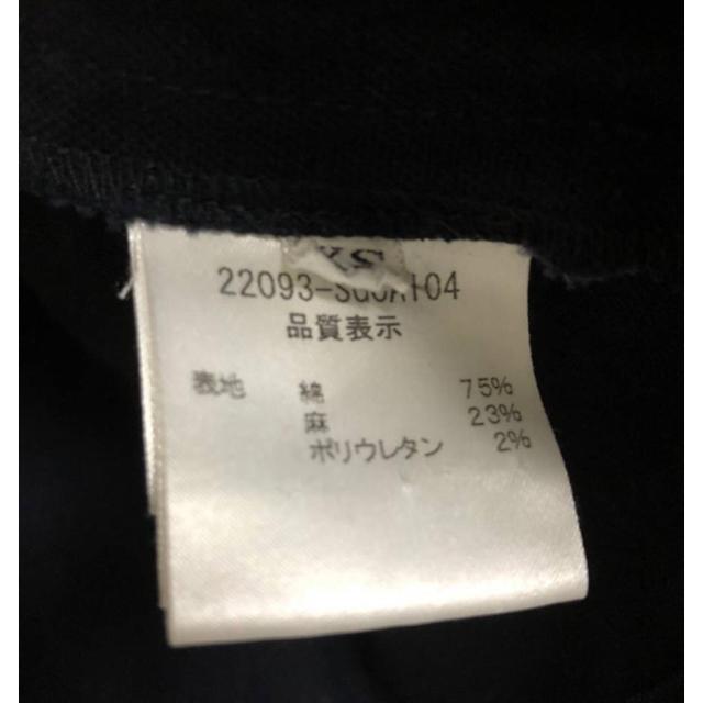 FOXEY(フォクシー)のFGURLフォクシーエフガール FOXEY サイズXS ショート レディースのジャケット/アウター(ノーカラージャケット)の商品写真