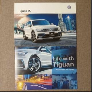 フォルクスワーゲン(Volkswagen)のTiguan ティグアン TSIとアクセサリーのカタログ(カタログ/マニュアル)