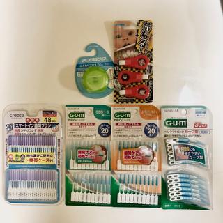 サンスター(SUNSTAR)の[まとめ売り]歯間ブラシセット 特価(歯ブラシ/デンタルフロス)