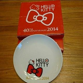 ハローキティ - キティちゃんお皿2枚
