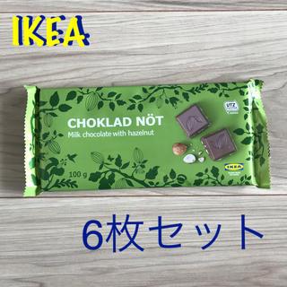 イケア(IKEA)の新品 IKEA チョコレート ヘーゼルナッツ 6枚(菓子/デザート)