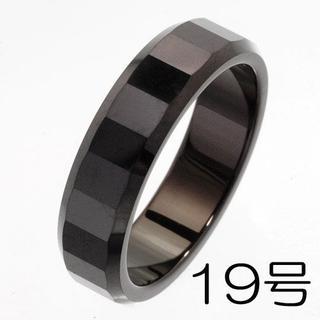 ブロックカットが輝くタングステン・リング(ブラック)TUR1120-BK19(リング(指輪))