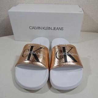 カルバンクライン(Calvin Klein)の【22,5cm】Calvin Klein カルバンクライン/シャワーサンダル/金(サンダル)