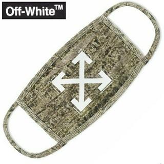 オフホワイト(OFF-WHITE)の新品!オフホワイト off-white Arrow Mask(その他)