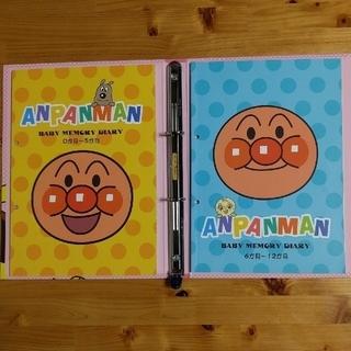 アンパンマン - 育児日記 アンパンマン