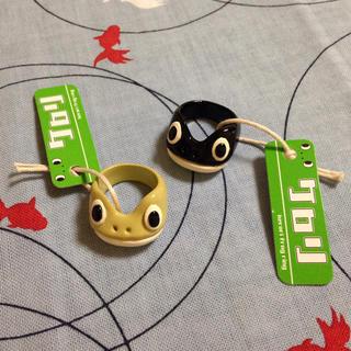 ケロリ フロッグ リング ❤︎ ①(リング(指輪))