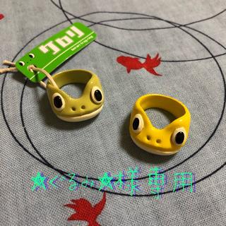 ケロリ フロッグリング ❤︎ ③(リング(指輪))