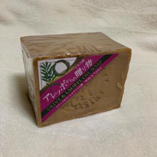 アレッポノセッケン(アレッポの石鹸)のアレッポからの贈り物 ローレルオイル配合石鹸(ボディソープ/石鹸)