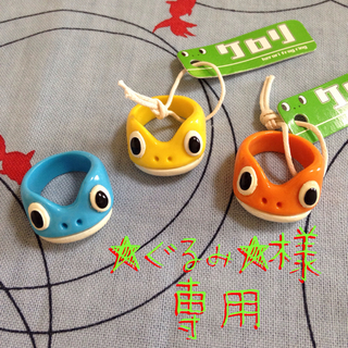 【 ★ぐるみ★様 専用 】ケロリ フロッグリング ❤︎ (リング(指輪))