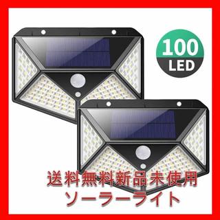 センサーライト ソーラーライト(防犯カメラ)