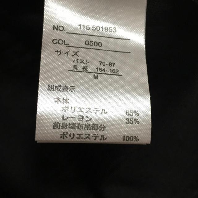 しまむら(シマムラ)のカットソー レディースのトップス(カットソー(半袖/袖なし))の商品写真