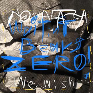 Waiting Bears Zero! キャンペーン ノベルティ(その他)