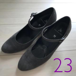 Wacoal - ワコール success walk 23 グレー
