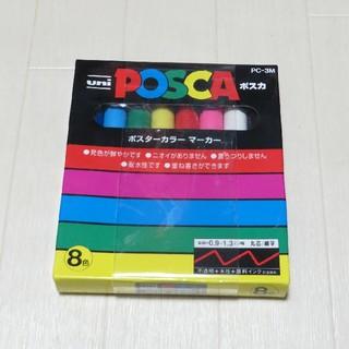 ミツビシエンピツ(三菱鉛筆)の【値下げ】POSCA(ペン/マーカー)