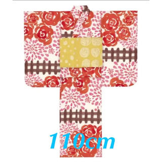 ツモリチサト(TSUMORI CHISATO)の新品 【tsumori chisato ツモリチサト 】キッズ 浴衣★110cm(甚平/浴衣)