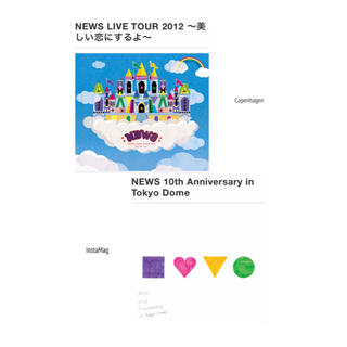 ニュース(NEWS)のNEWS LIVE DVD    美恋~EPCOTIA(アイドルグッズ)