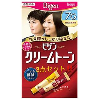 ホーユー(Hoyu)の【新品、未開封】ビゲン クリームトーン 7G/**3点セット(白髪染め)