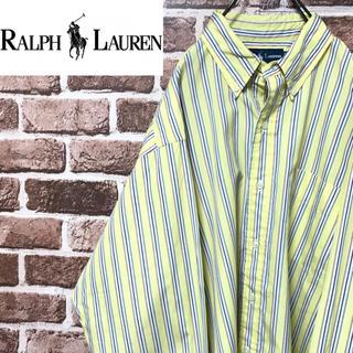 ラルフローレン(Ralph Lauren)の【激レア】ラルフローレン 爽やかストライプ ビッグサイズ BDコットンシャツ(シャツ)