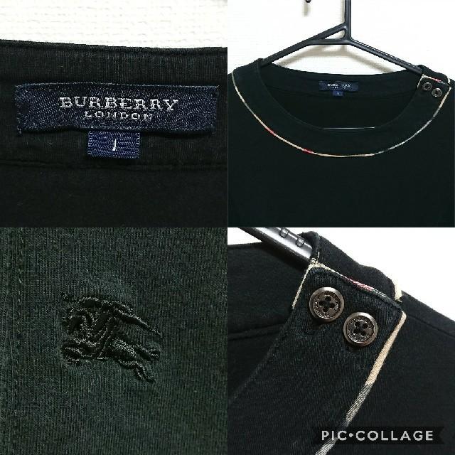 BURBERRY(バーバリー)の☆美品☆BURBERRY LONDON カットソー  七分丈 ノバチェック 1 レディースのトップス(カットソー(長袖/七分))の商品写真