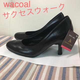 Wacoal - 新品 ワコール サクセスウォーク