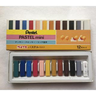 ペンテル(ぺんてる)のぺんてる パステルミニ12色(クレヨン/パステル )