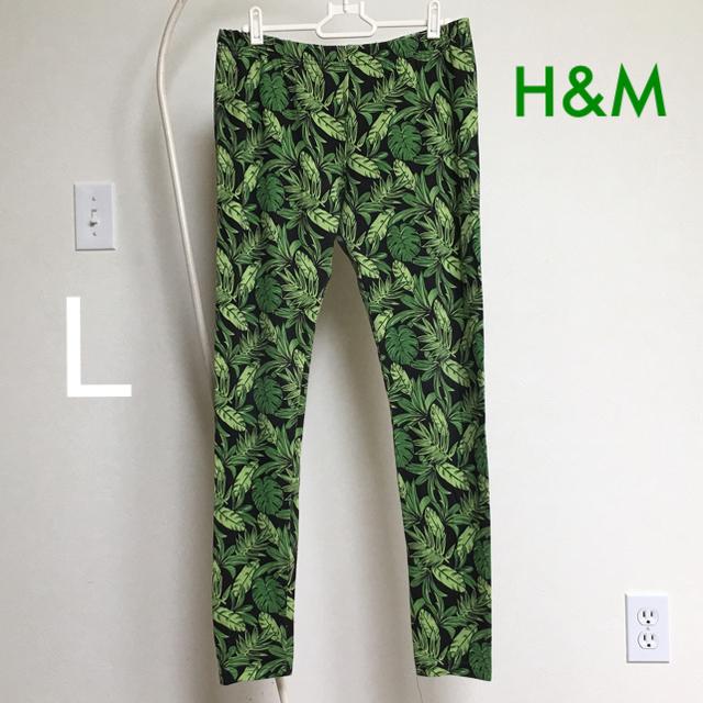 H&M(エイチアンドエム)のH&M 葉っぱ柄 レギンス パンツ レディースのレッグウェア(レギンス/スパッツ)の商品写真