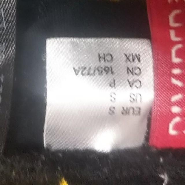 H&M(エイチアンドエム)のレギンスパンツ レディースのレッグウェア(レギンス/スパッツ)の商品写真