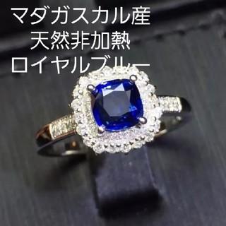 マダガスカル産♡ロイヤルブルーサファイア リング(リング(指輪))