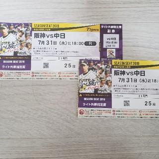 ハンシンタイガース(阪神タイガース)の#ウル虎の夏2019#7/31#ライトスタンド#ペア#阪神タイガース(野球)
