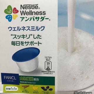 ネスレ(Nestle)のSa様専用(その他)