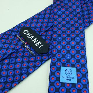 シャネル(CHANEL)のCHANEL シャネル  ネクタイ ブルー 剣幅約10㎝ f016(ネクタイ)