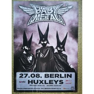 ベビーメタル(BABYMETAL)のBABYMETAL WORLD TOUR 2015 ドイツ公演 プロモ-ション(ミュージシャン)