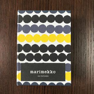 マリメッコ(marimekko)のmarimekko マリメッコ ポストカードセット(その他)