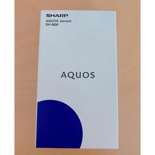 アクオス(AQUOS)のAQUOS sense2 新品未使用(スマートフォン本体)