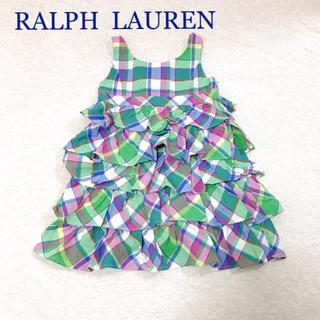 ラルフローレン(Ralph Lauren)のRALPH LAUREN チェック柄 ワンピース ラルフローレン(ワンピース)