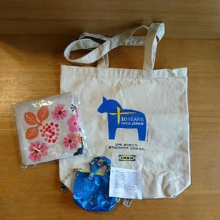 イケア(IKEA)のIKEA ノベルティ バッグ セット おまけ付き(ノベルティグッズ)