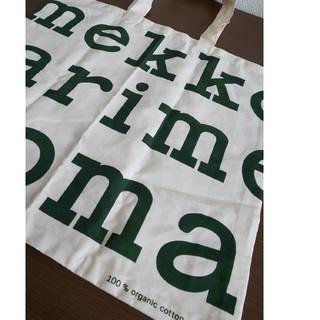 マリメッコ(marimekko)のマリメッコ エコバック 緑 新品(エコバッグ)