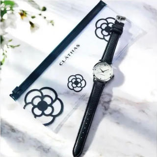 クレイサス(CLATHAS)のsteady. 5月号 付録 CLATHAS スライダーケース付き 腕時計(腕時計)