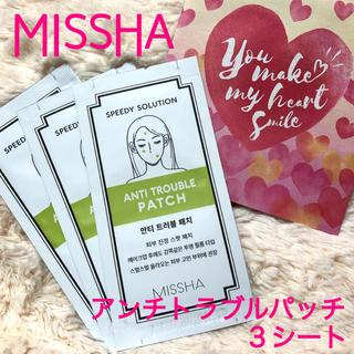 ミシャ(MISSHA)のMISSHA * ミシャ アンチトラブル パッチ 3シートセット(その他)