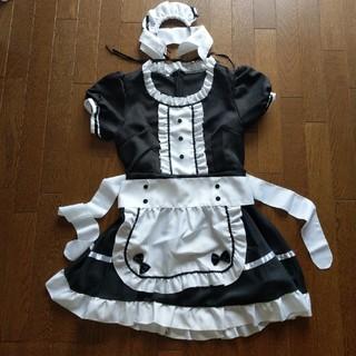 メイド服(衣装一式)