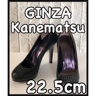 ギンザカネマツ(GINZA Kanematsu)のGINZA Kanematsu カネマツ ラウンドトゥハイヒール 黒 22.5(ハイヒール/パンプス)