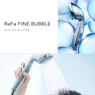 リファ(ReFa)のRefa シャワーヘッド(バスグッズ)
