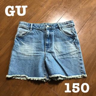 563b4bcf1c22b ジーユー 子供 パンツ/スパッツ(女の子)の通販 1,000点以上 | GUのキッズ ...