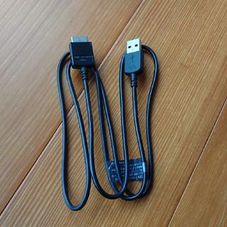 ソニー ウォークマン ウォークマン 充電ケーブル(バッテリー/充電器)