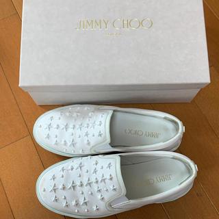 ジミーチュウ(JIMMY CHOO)のジミーチュウ Jimmychoo スリッポン(スリッポン/モカシン)