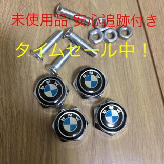 BMW - BMW ナンバープレートボルト