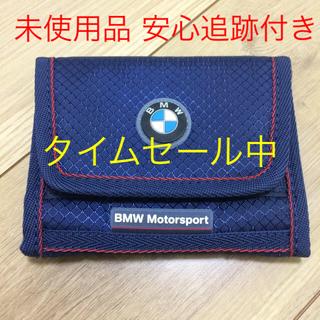 ビーエムダブリュー(BMW)のプーマとBMWのコラボ 財布(折り財布)
