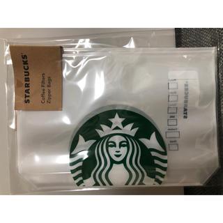Starbucks Coffee - スタバ コーヒフィルタージッパーバッグ